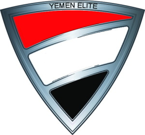 Yemen_Elite_Shield_merged